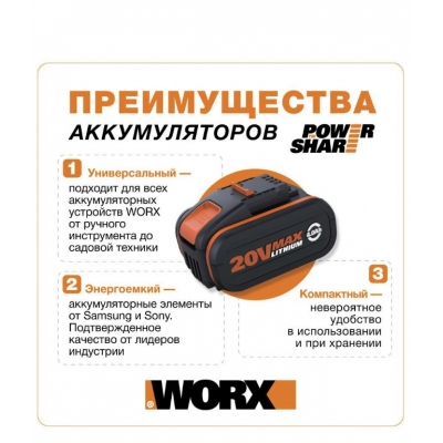 WX803