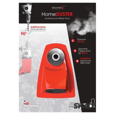 DiStar HomeDUSTER 40