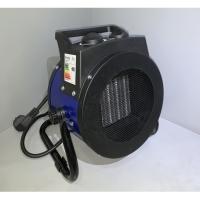 CRAFT, FY-C2, 2.0 кВт