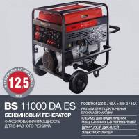 BS 11000 DA ES