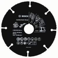 Bosch  Многофункциональный диск для УШМ 125 мм