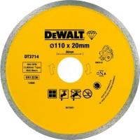 DeWALT DT3714, сплошной, 110х20 мм