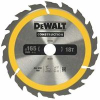DeWALT DT1933 165х20 мм 18 зубов по дереву с гвоздями