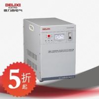 DELIXI TND-10000