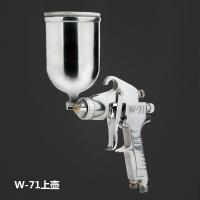W71 Краска-распылитель
