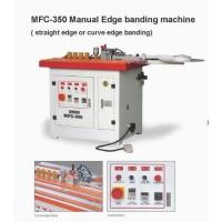 Кромкооблицовочный станок MFC-350